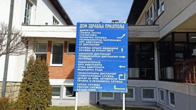 Photo of Prijepolje dobilo Zdravstveni centar