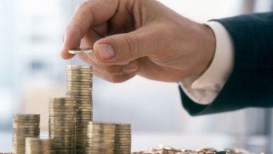 """Photo of RAS na konferenciji """"Kako pametno investirati """" – prijave za učešće otvorene"""