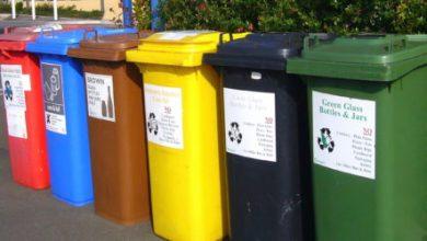 Photo of Ere recikliraju!