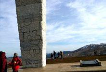 "Photo of Zlatibor na dlanu – vidikovac ""Spomenik"""