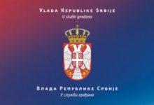 Photo of Nove mere pomoći Vlade Srbije