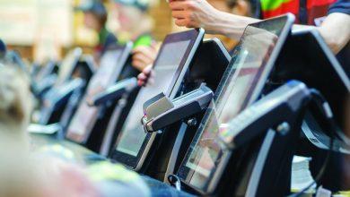 Photo of OD DANAS PRIJAVA ZA NOVE SUBVENCIJE: Privrednicima 100 evra po prodajnom mestu i 100 evra po fiskalnom uređaju