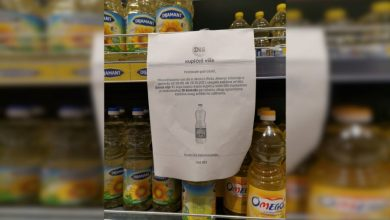 """Photo of OGRANIČILI KUPOVINU ZEJTINA: Pomama za uljem pojedine trgovce naterala da """"obuzdaju"""" potrošače"""