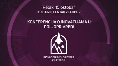 Photo of Konferencija o inovacijama u poljoprivredi