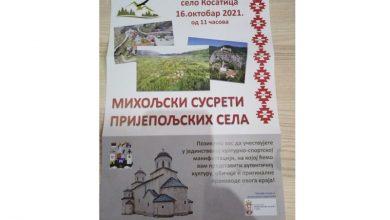 Photo of Косатица ће овог викенда бити најзанимљивије место у западној Србији, а ево и зашто треба доћи на Мартину ливаду